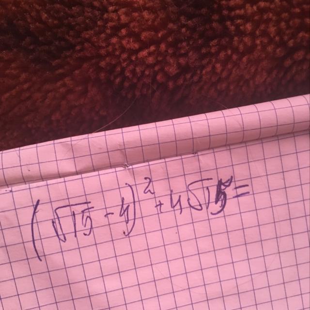 Решите пожалуйста огэ по математике. У меня