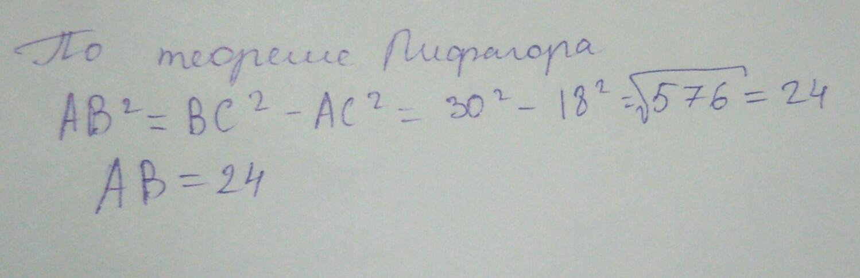 Вот,пожалуйста✩^_^Все очень просто решается по теореме Пифаг