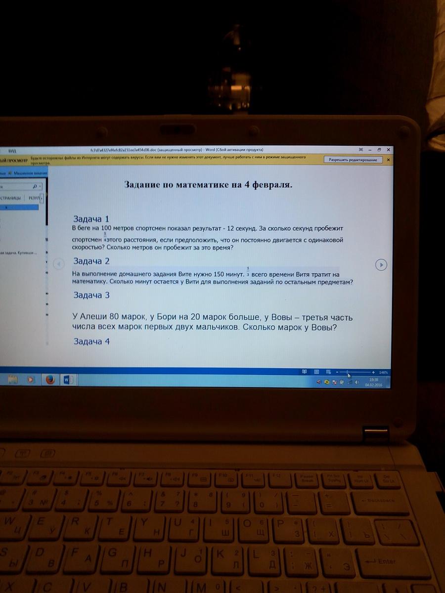 Изображение к вопросу Помогите пожалуйста! Задача 1 и задача 3 .