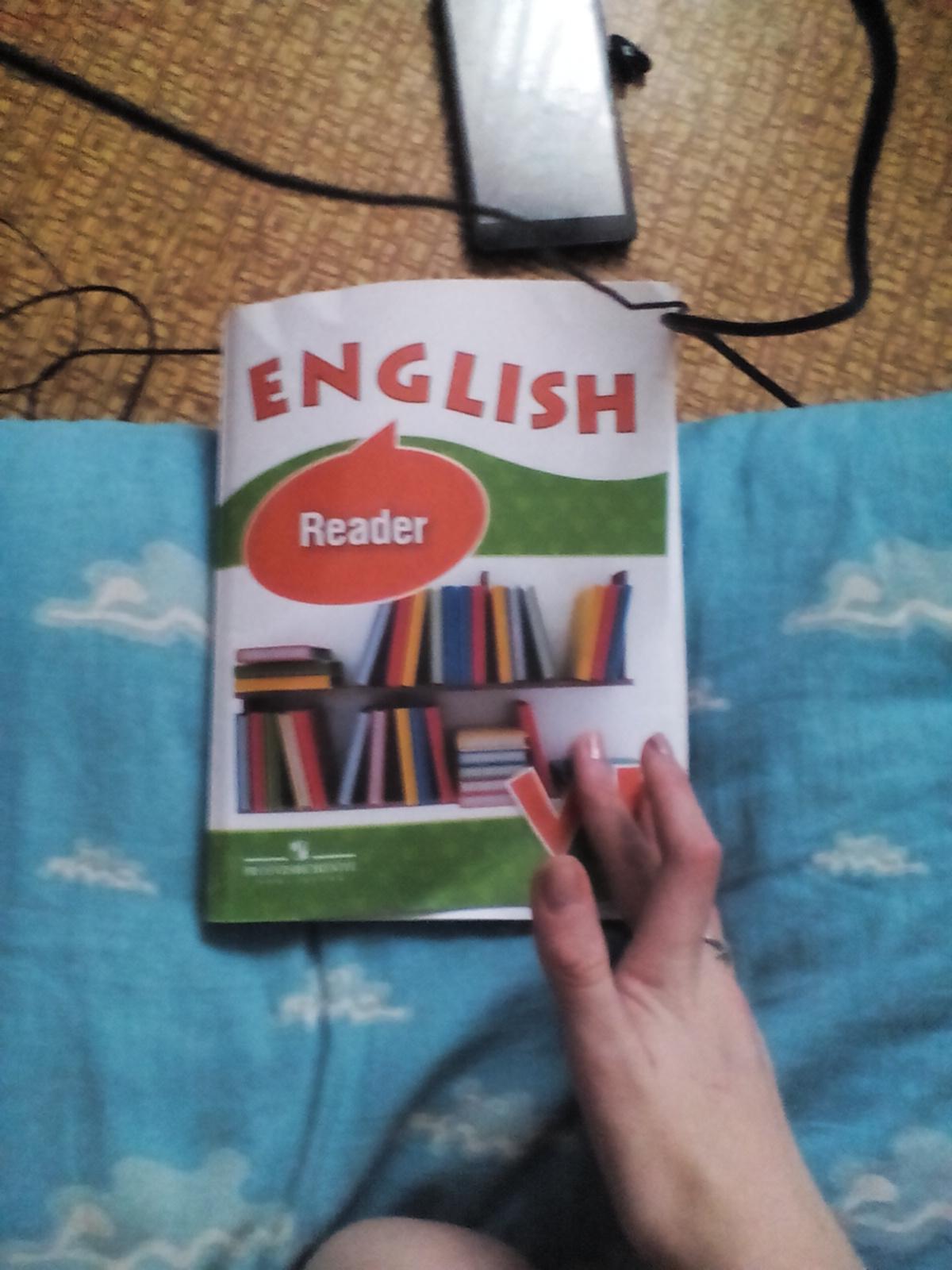 Английский язык 6 класс reader перевод текста лыжные гонки