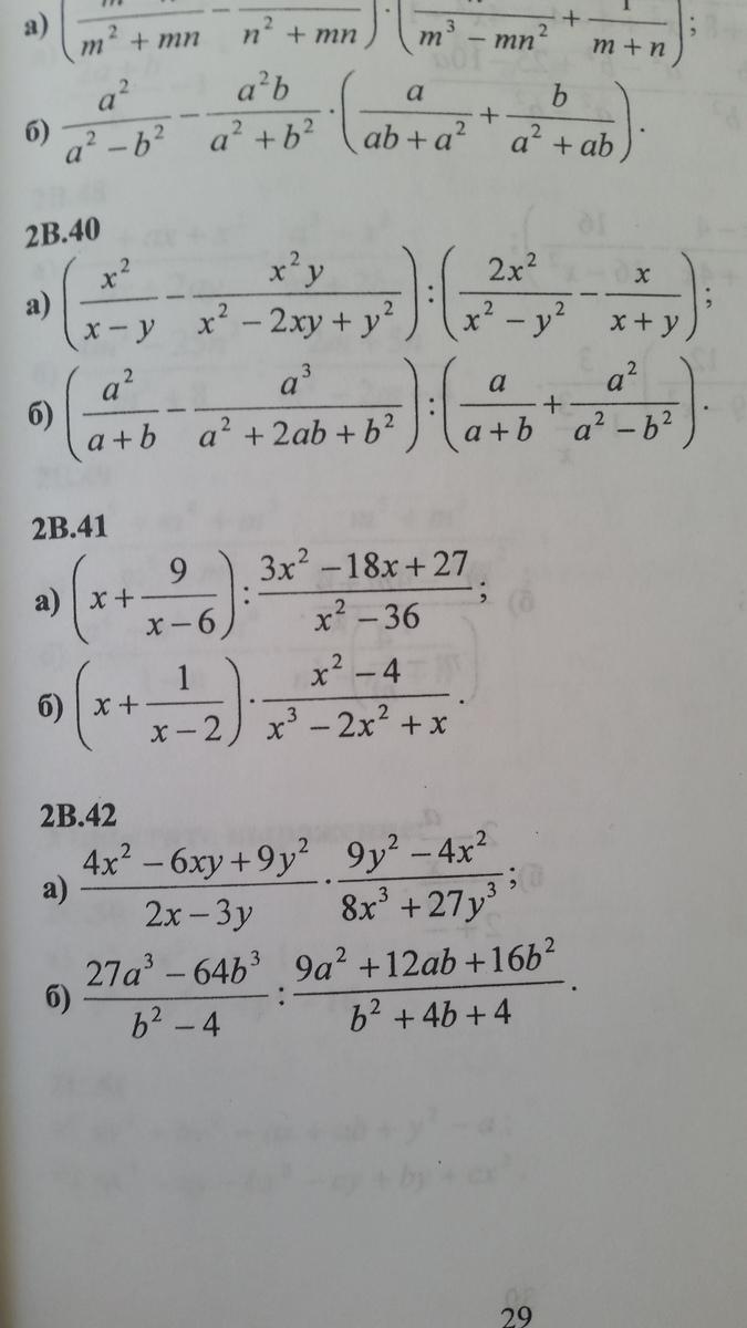 Сборник задач для проведения письменного экзамена по алгебре 9 класс
