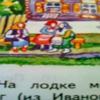 mendeleev061