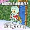 ilya1101