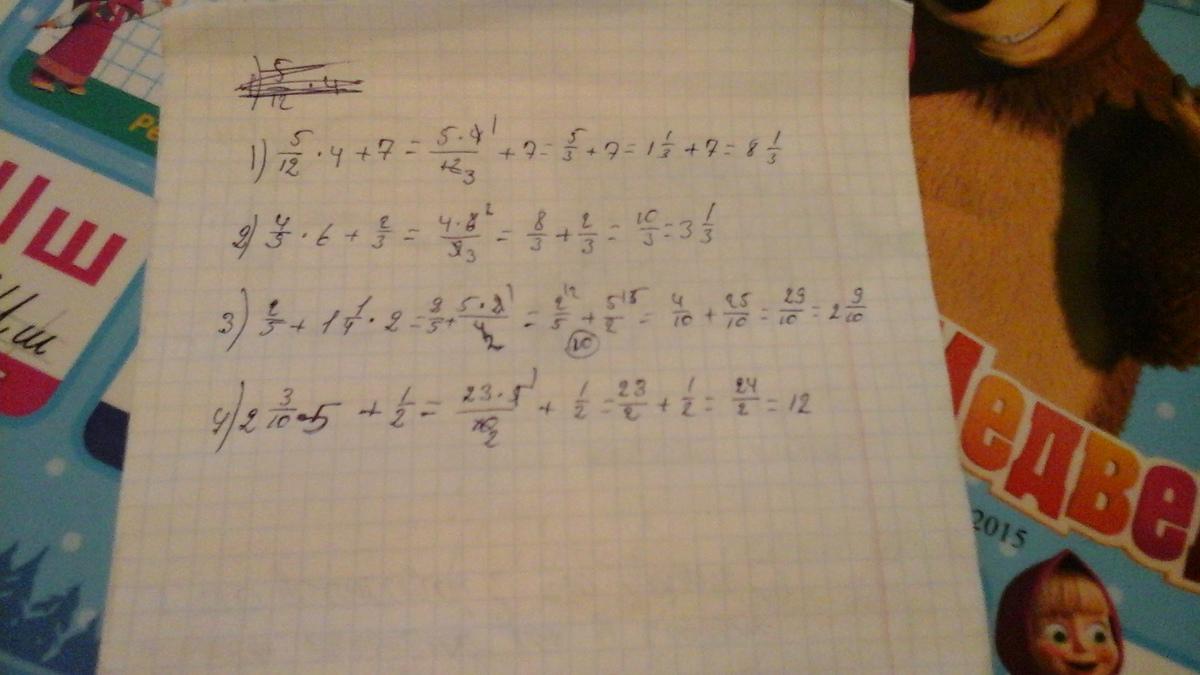 Гдз по математике 3 класс аргинская и. И. , ивановская е. И. Часть 1.