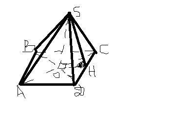 Высота правильной четырехугольной пирамиды равна