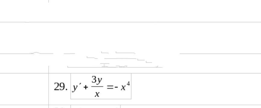 Найдите общее решение дифференциального уравнения
