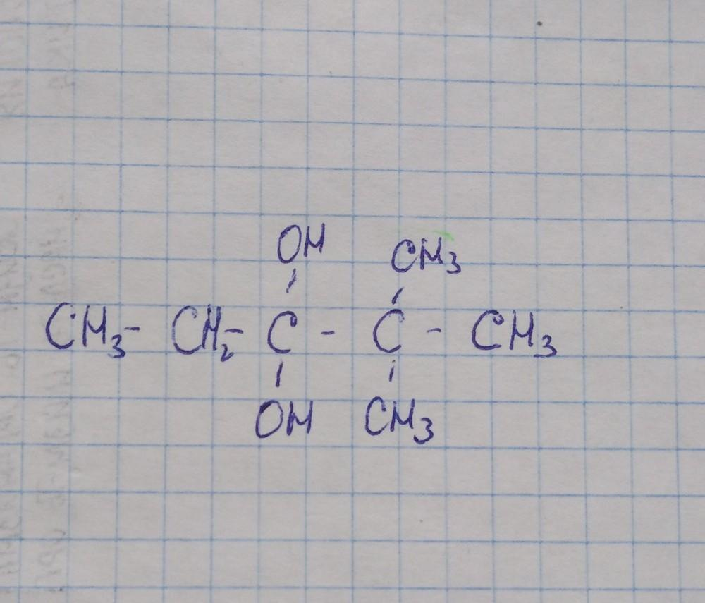 Структурна формула 3-гидроксо-4-диметилпентан-3-ол