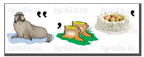 ребус казакша жауабымен 3 сынып