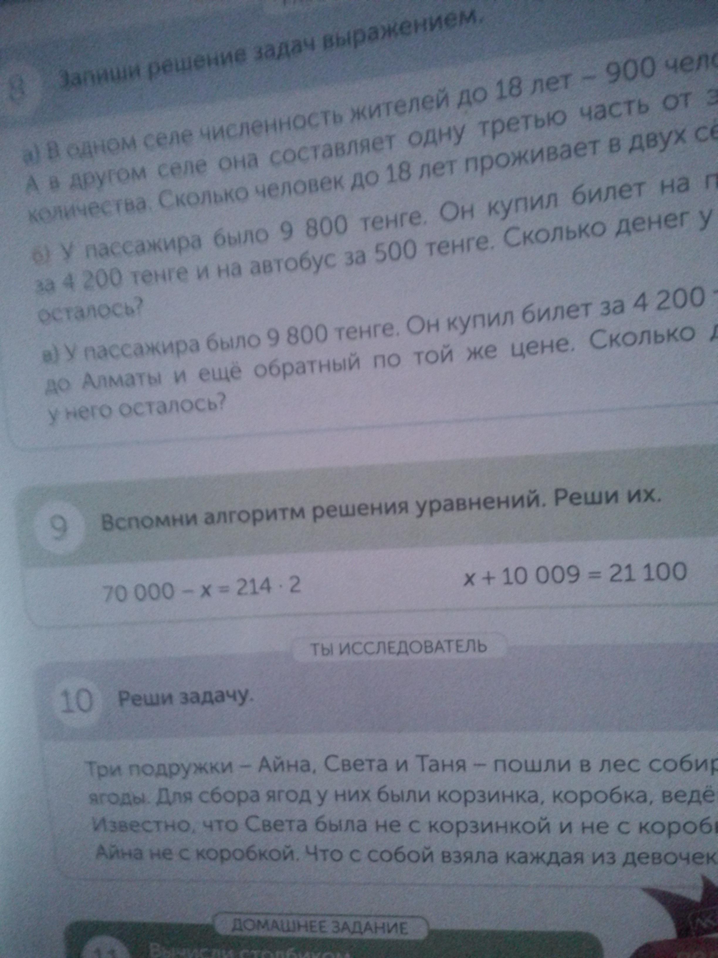 пао сбербанк россии санкт-петербург невский проспект 28