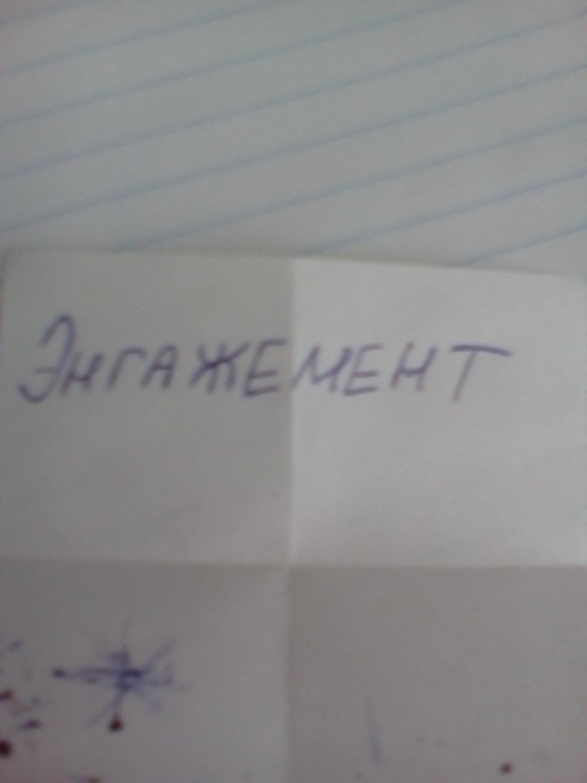 Что такое приложение в русском языке правило - 1