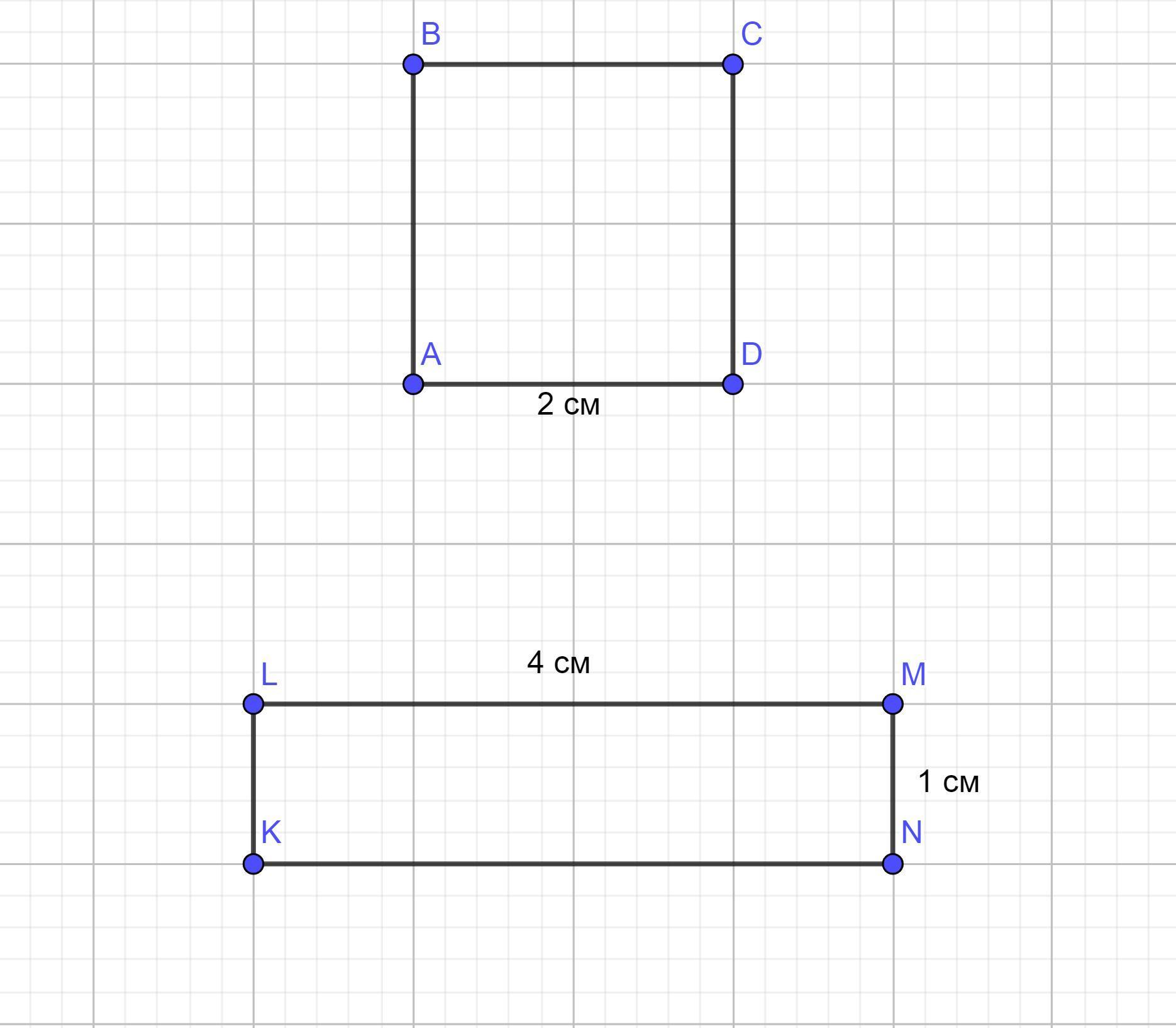 Решение задачи длина одной стороны прямоугольника решите задачу для птиц