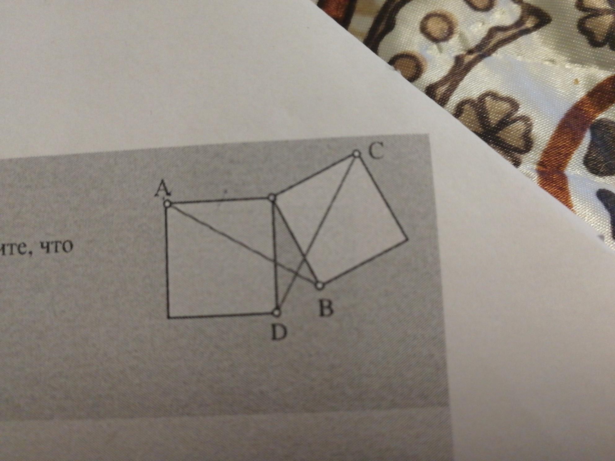 Два квадрата имеют общую вершину. Докажите, что