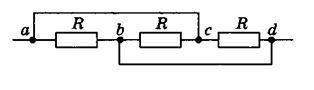 Определить общее сопротивление цепи. R=6Ом