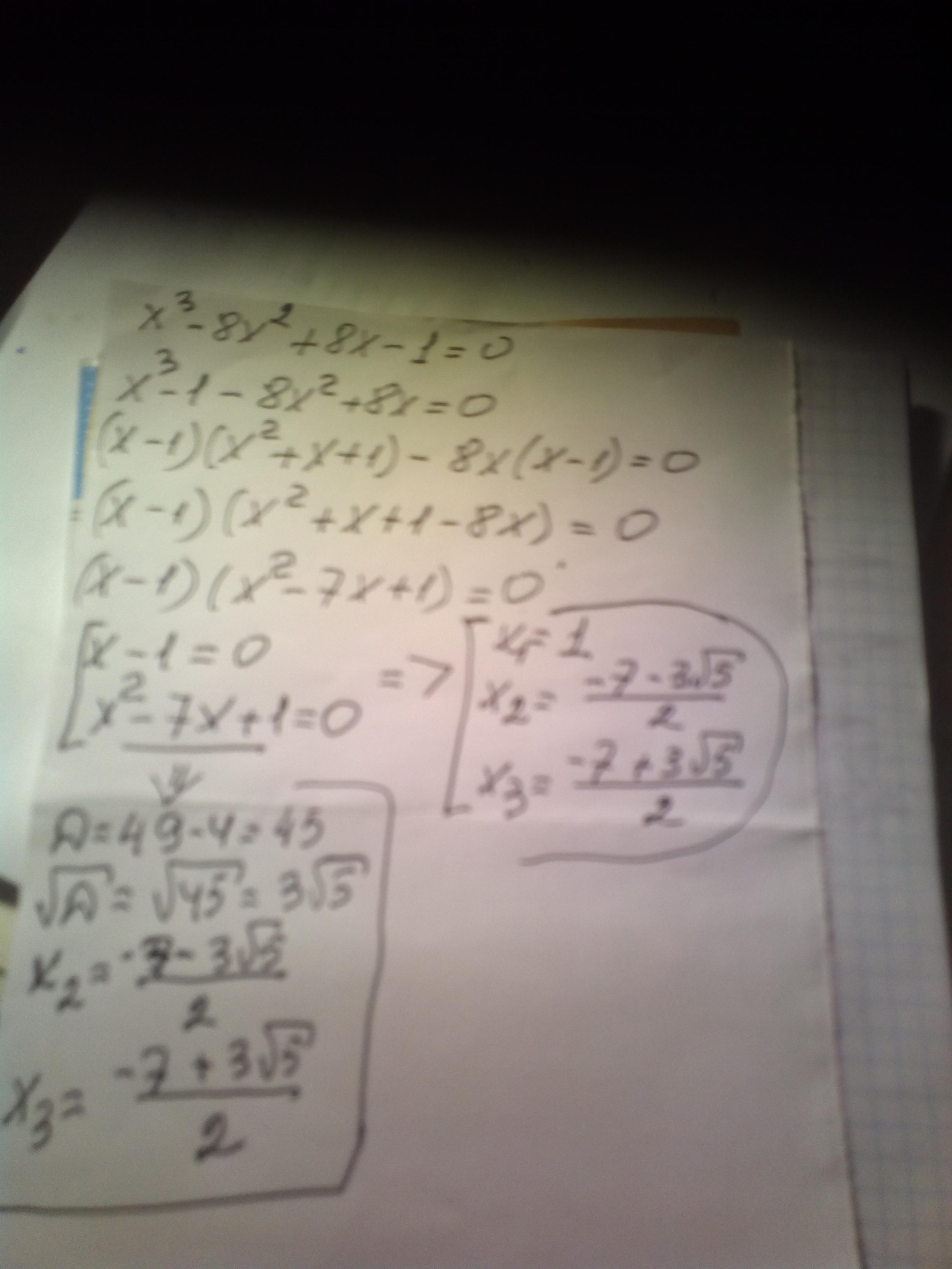 X^3-8x^2+8x-1=0 Розв'яжіть рівняння