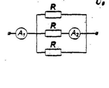 Визначне покази 2 амперметра якщо перший показує