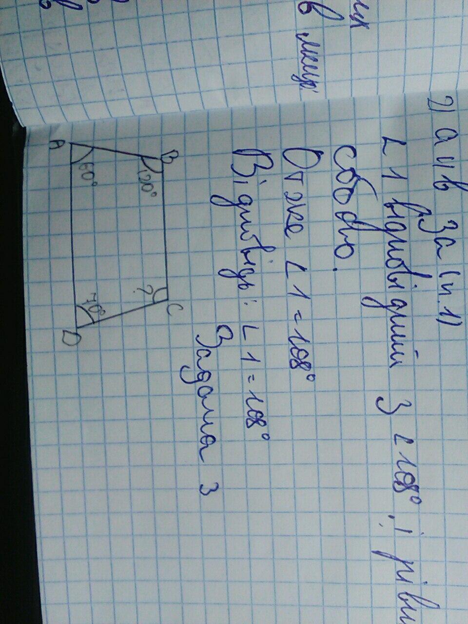 Помогите решить пожалуйста) 12 баллов)