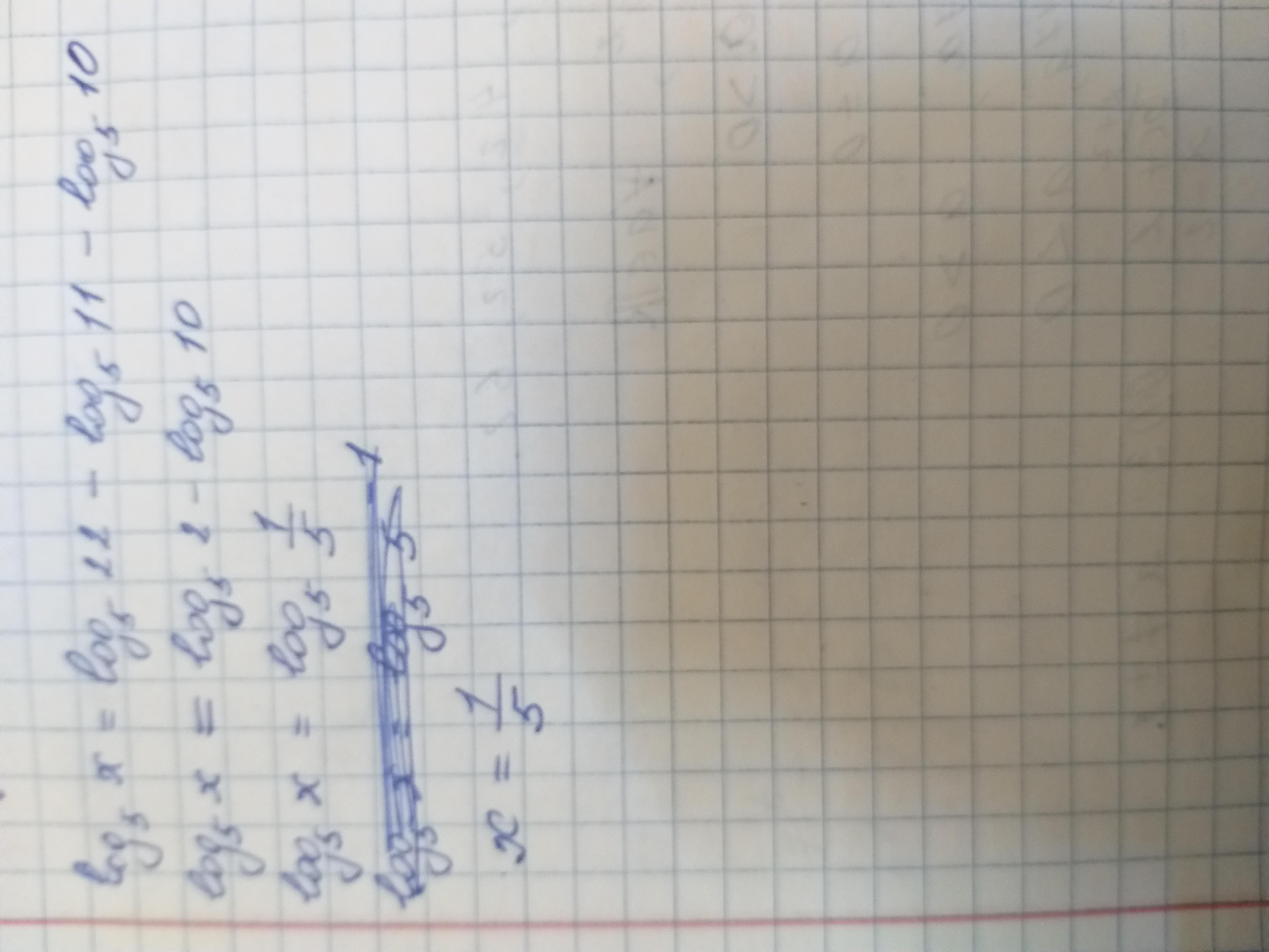 Найти х: log5x=log5 22-log5 11-log5 10