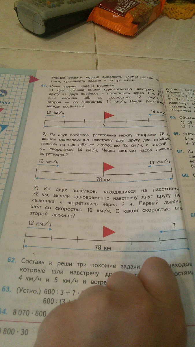 Решить две задачи обратной данной помощь на экзамене в гибдд новосибирск