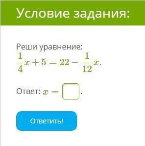 ===>15 БАЛЛОВ!<=== HELP ME PLEASE!