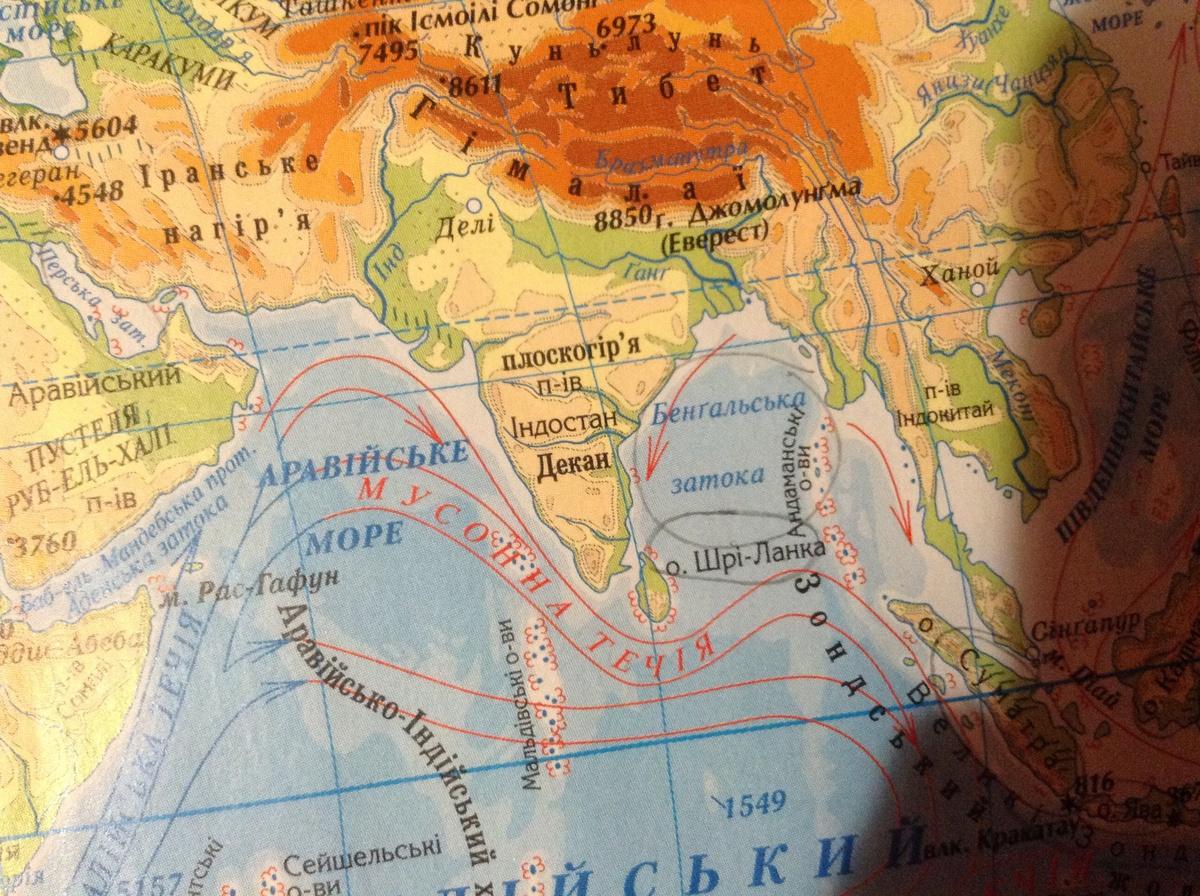Где находится декан на карте
