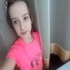 Katy4134209