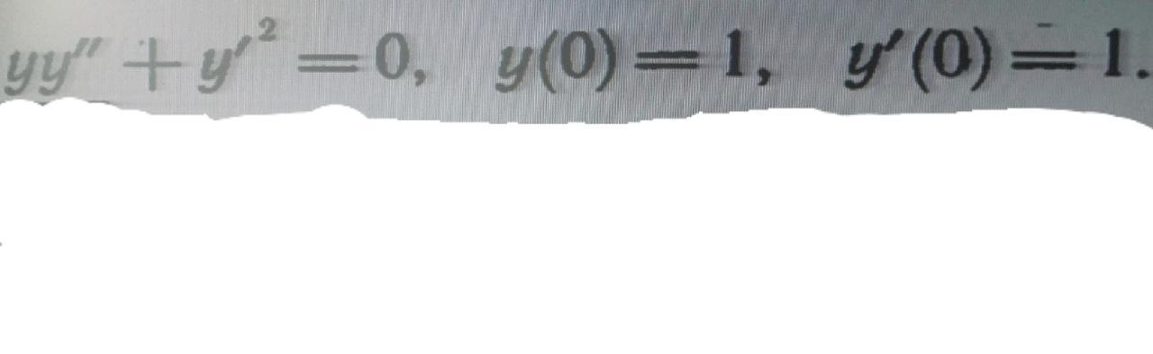 Укажите решение задачи коши решение задач по начертательной геометрии инженерной графике
