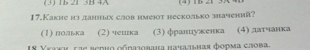 Помогите ! Пожалустааааа