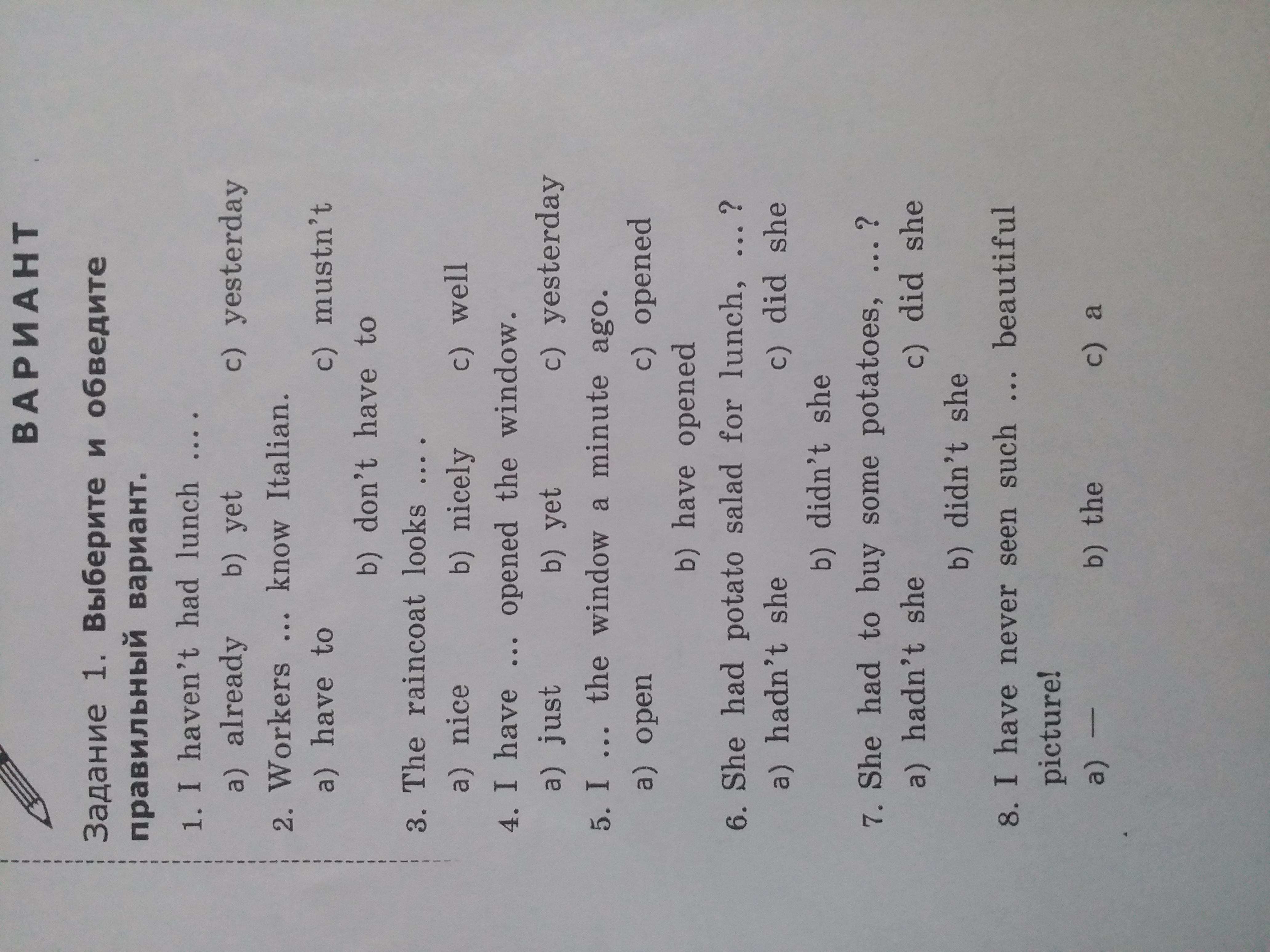 Англ язык 4 класс пж срочно
