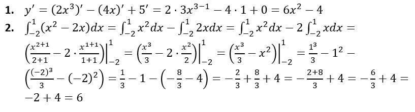 Найти производную функции , и решить 2ое уравнение