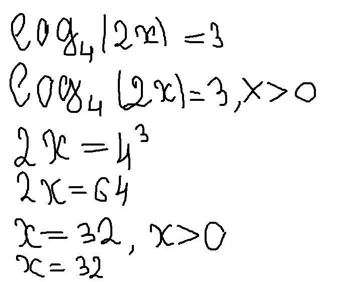 Ответ: x=32<br>Ответ на картинке