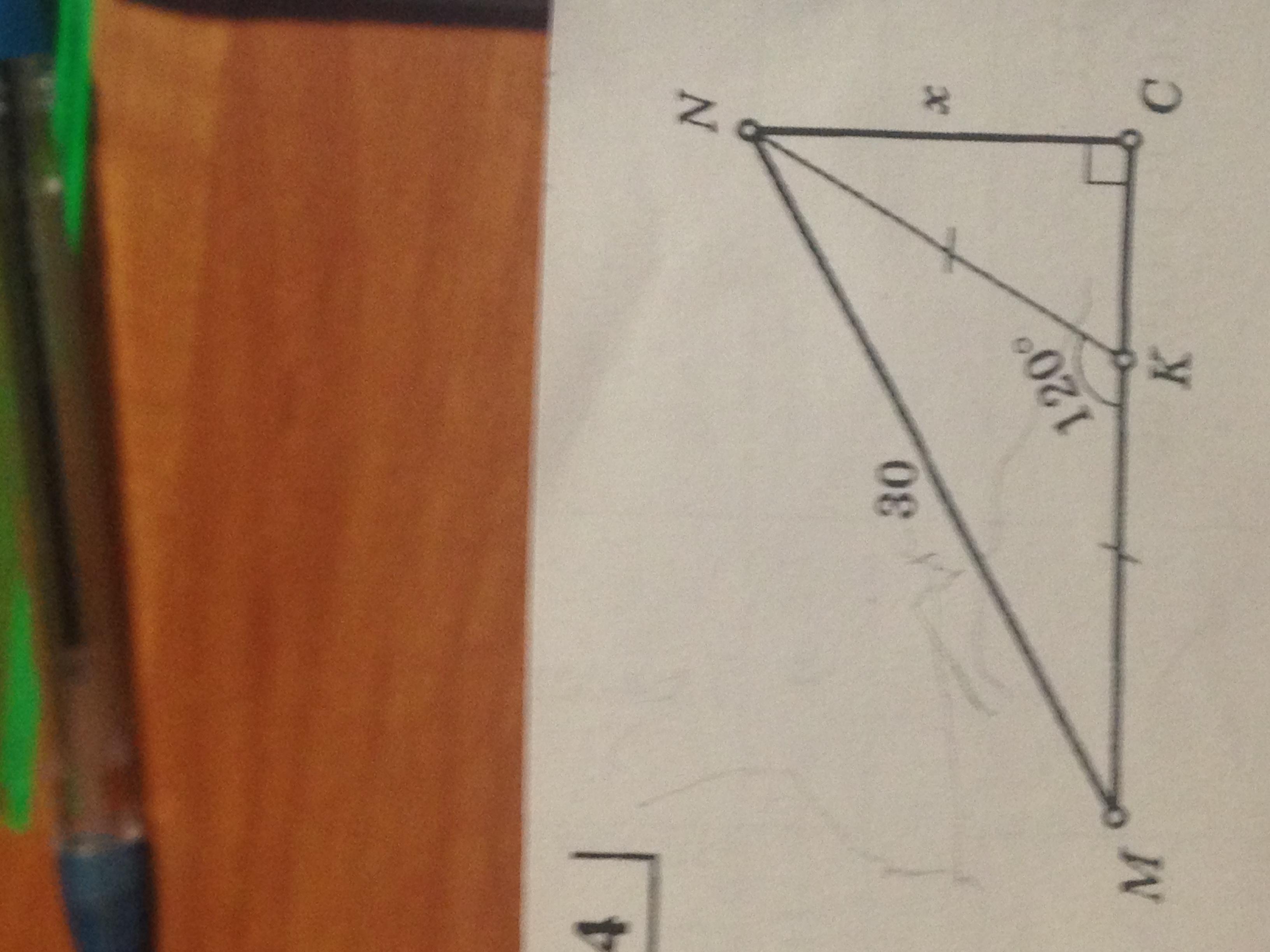 Помогите найти сторону x в треугольнике