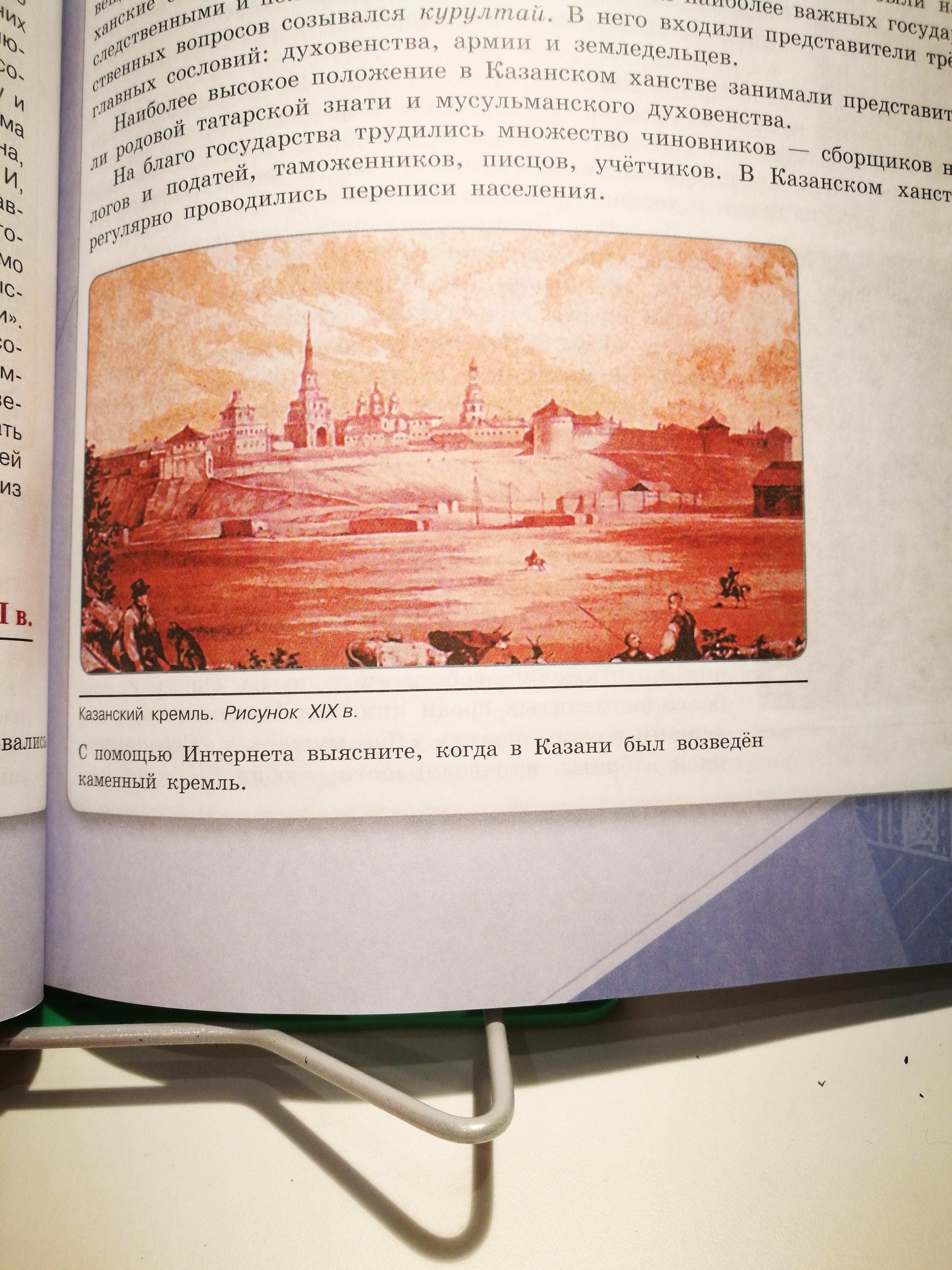 Эссе о казанском кремле по иллюстрации 3255