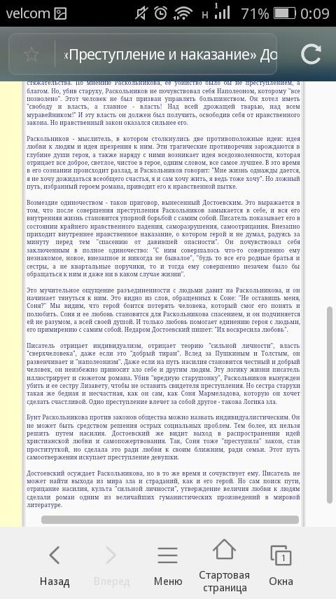 crime and punishment is rasko essay