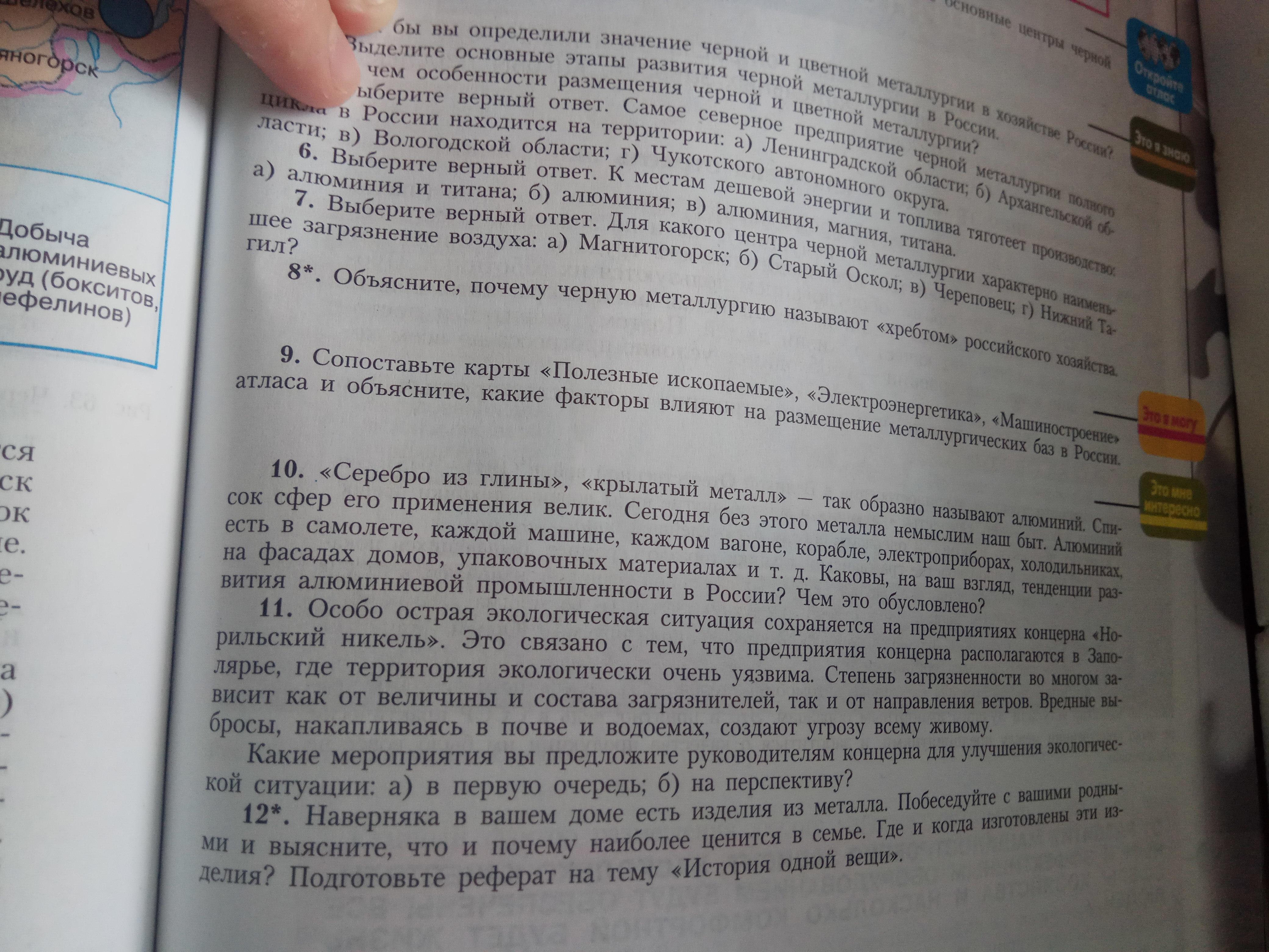 История развития машиностроения в россии реферат 5309