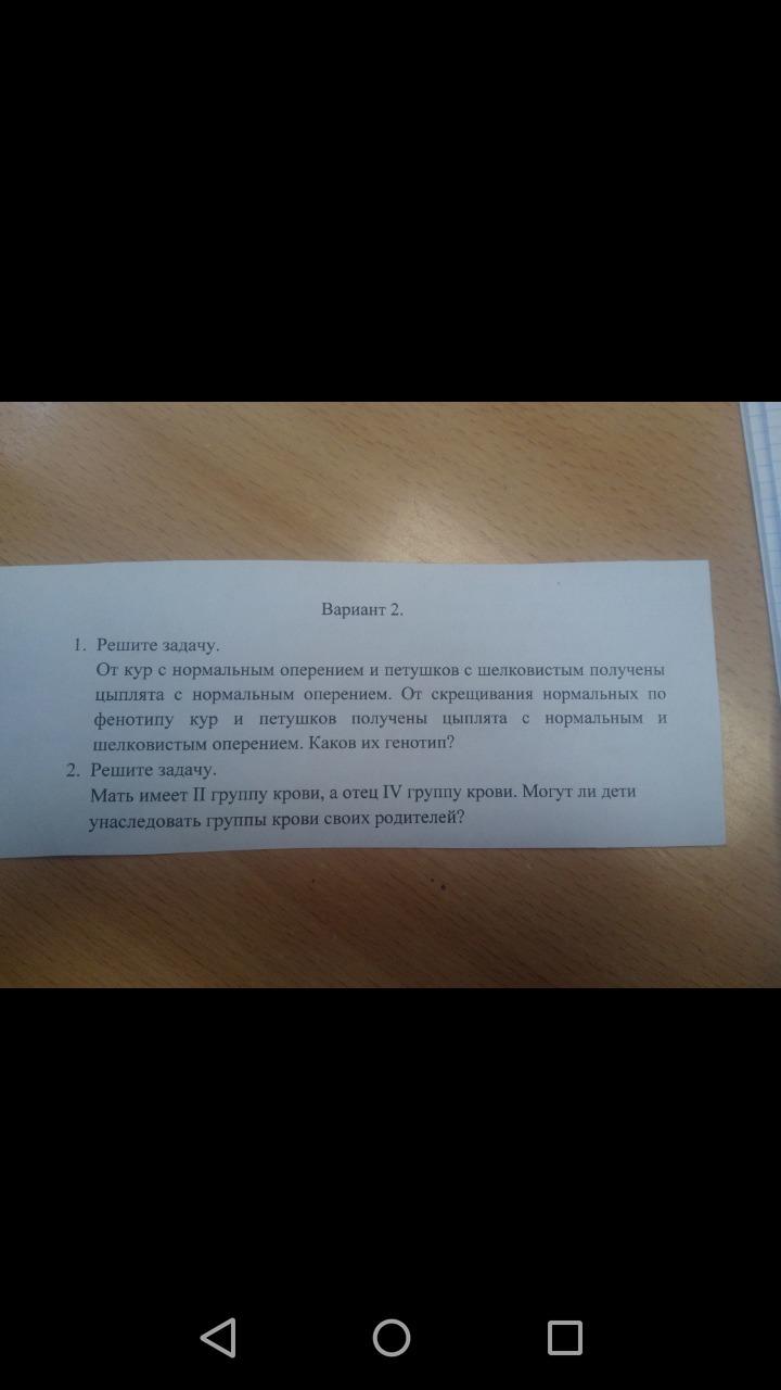 Биология как решит задачу решение задачи по сопромату швеллер