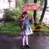 vikapolovaya2006