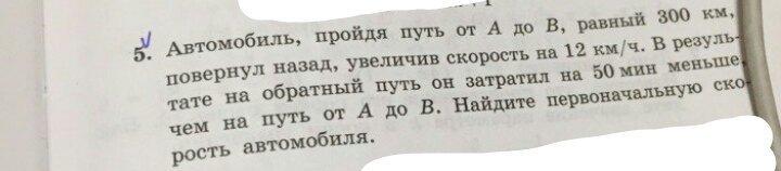 Помогите пожалуйста )))))))))