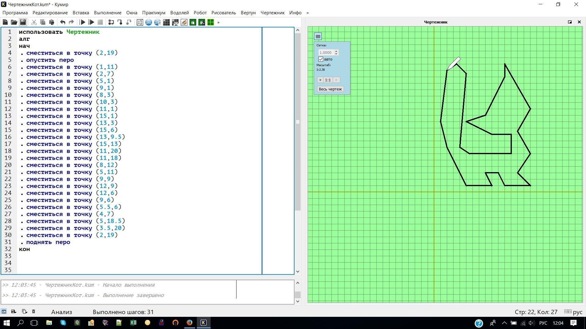 другой, картинки для чертежника кумир с координатами рецепт окрошки хлебном