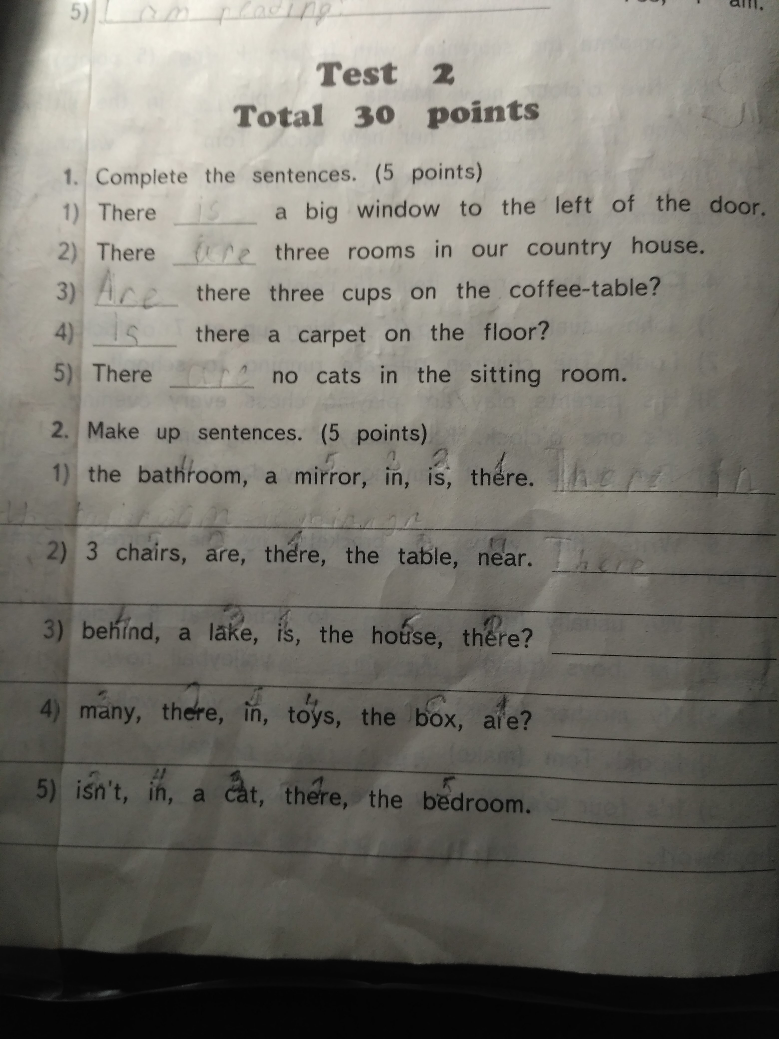 английский 3 класс тест 2