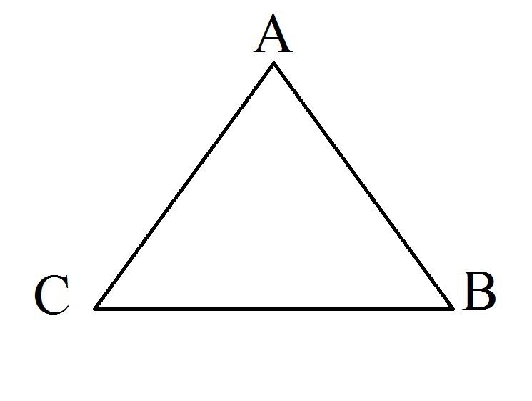 стороны треугольника картинка потому что