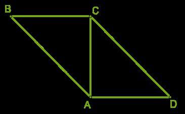 В треугольнике ACB отметь углы, прилежащие к
