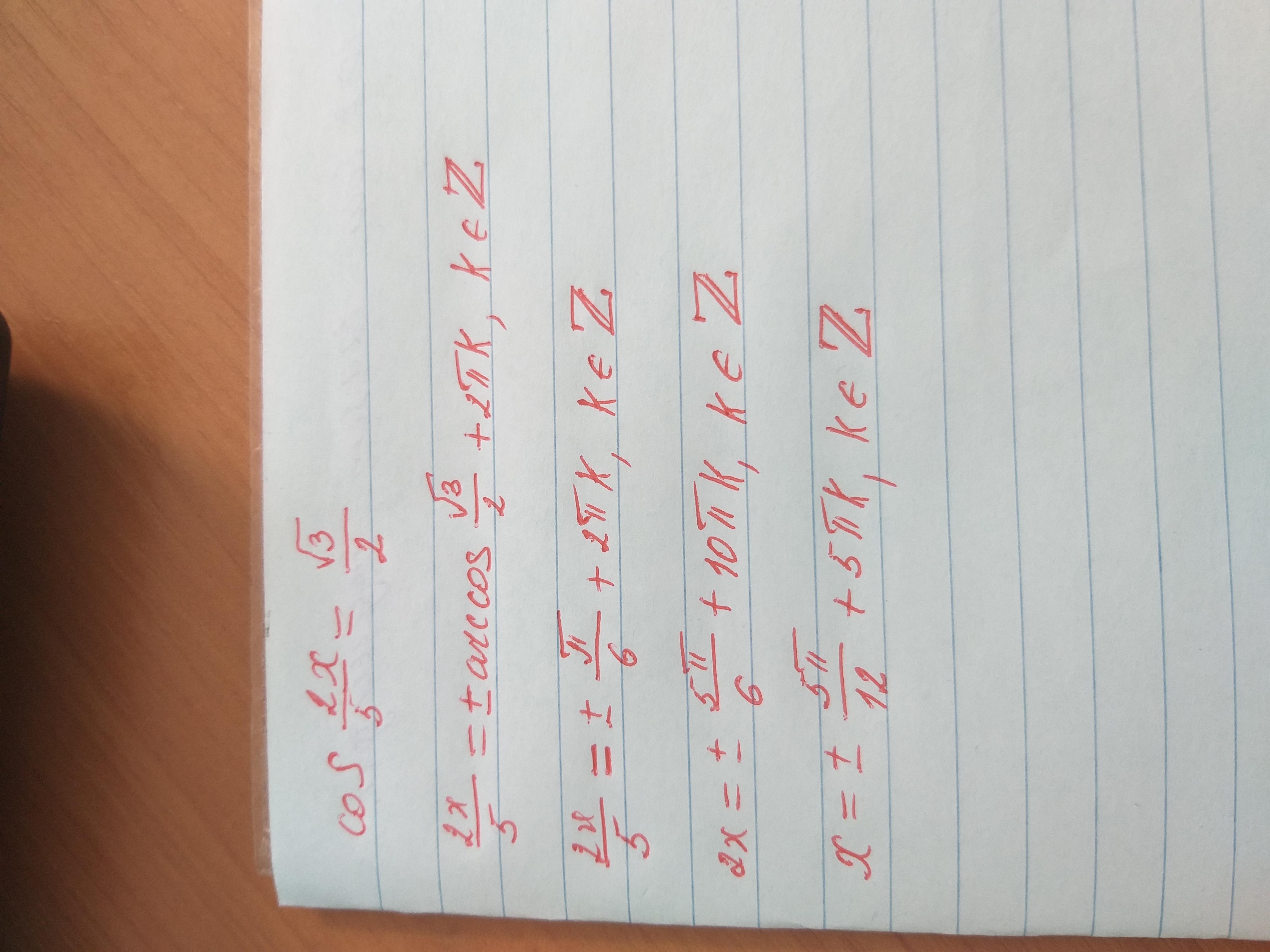 Помогите решить. cos2x/5=√3/2