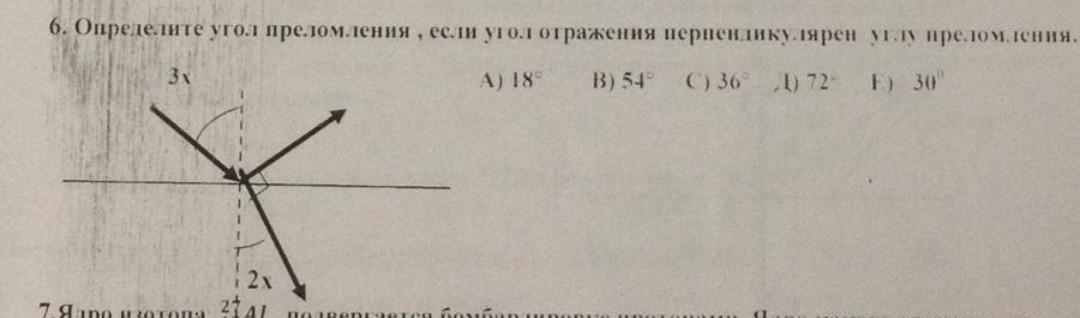 ...я всем надоела, но скоро экзамен и я ничего не