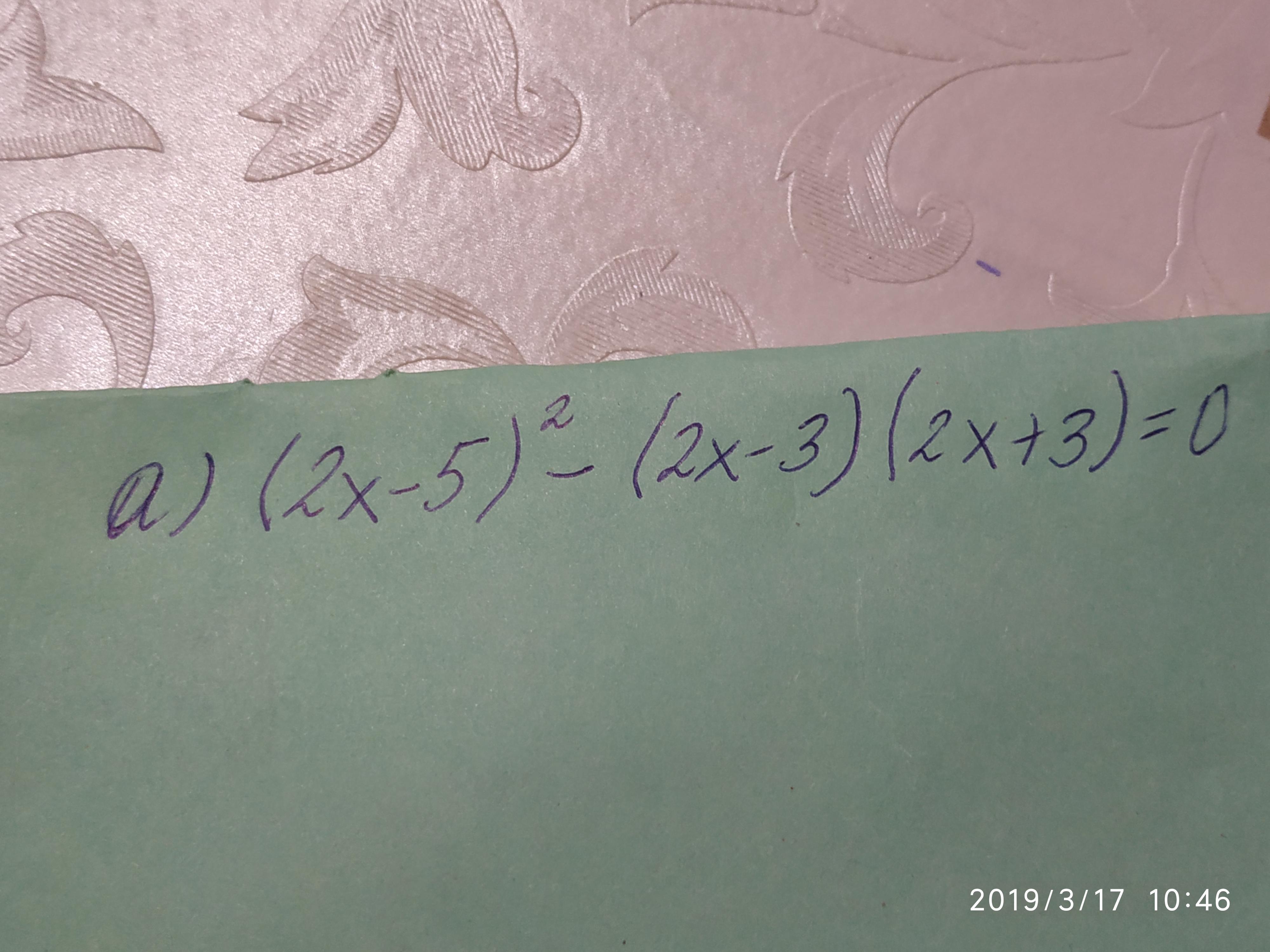 Пожалуйста,помогите с уравнением!