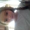 Arina2506mybotll