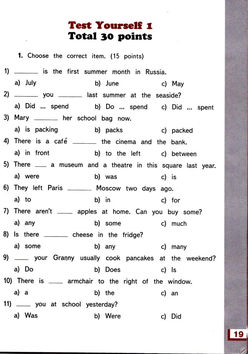 Тесты по английскому для 4 класса