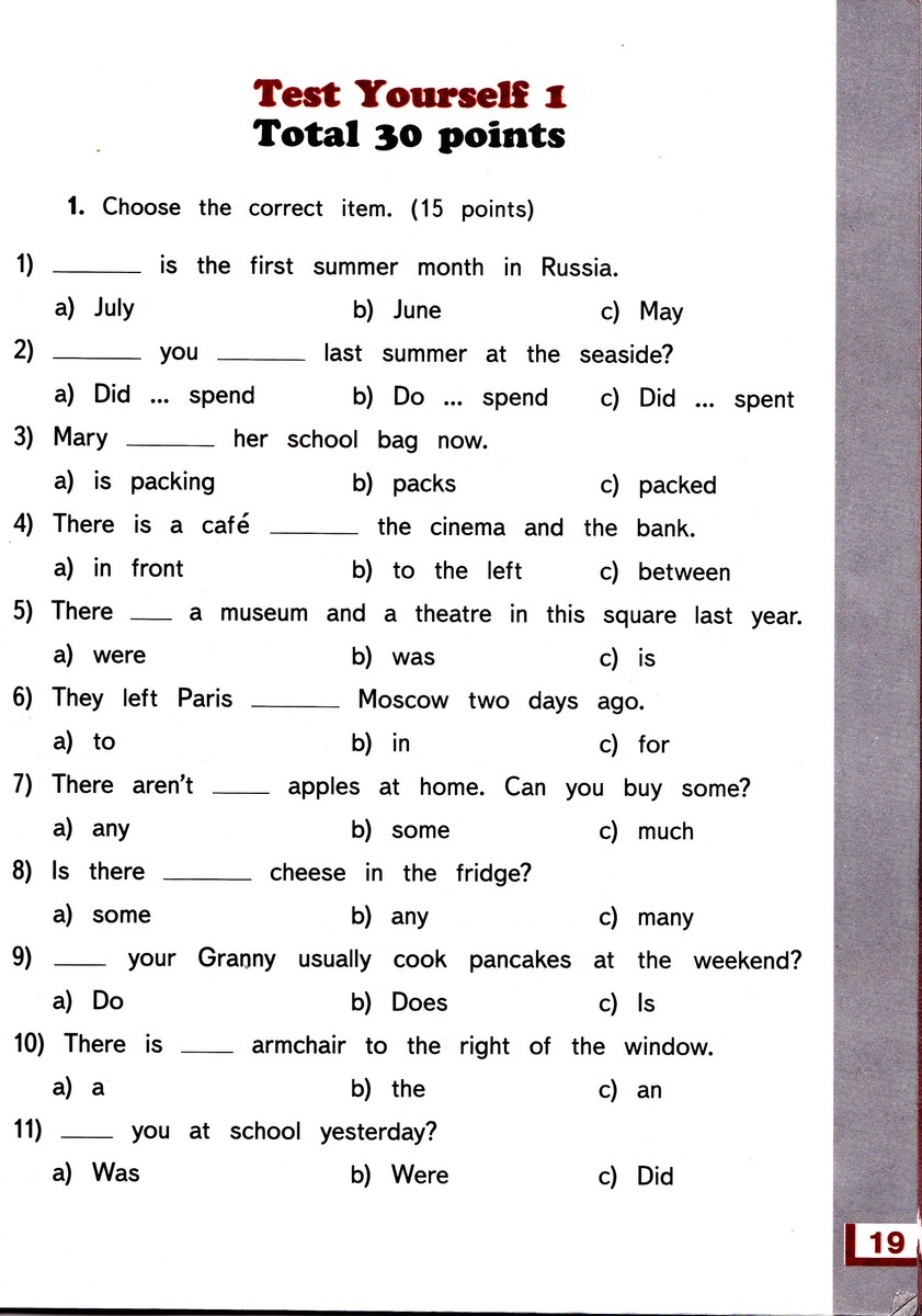 Тест английский в картинках