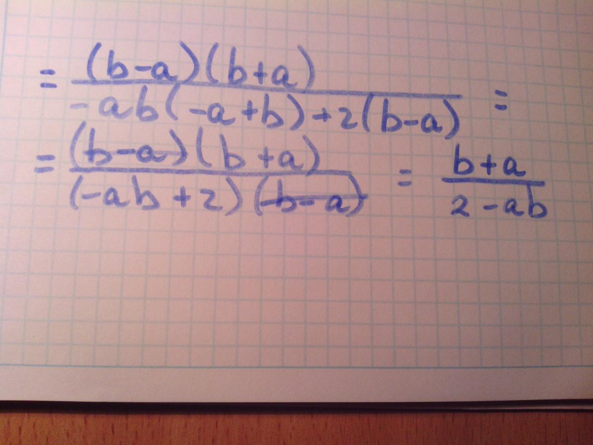 B 2 - a 2 / a 2b + 2b - ab 2 - 2a сократить дробь) - степень