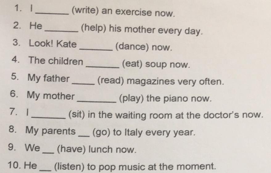 Английский очень срочно! Тема PS PC, прошу