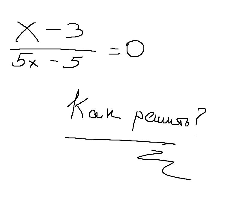 Изображение к вопросу Как решить?Помогите пожалуйста(Загрузить png